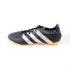 Кроссовки Adidas 106446