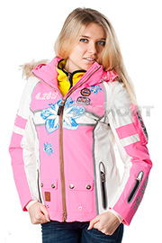 Куртка Bogner 58147