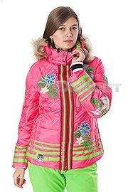 Куртка Bogner 85699