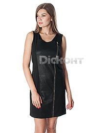Платье Cache Cache 88379